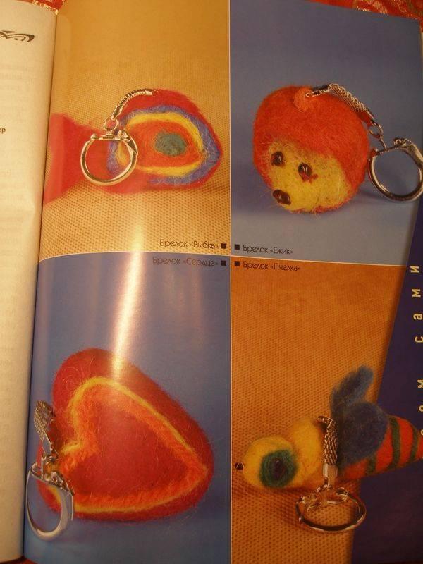 Иллюстрация 1 из 11 для Валяная игрушка - Елена Дмитриева-Макерова | Лабиринт - книги. Источник: Tigreva