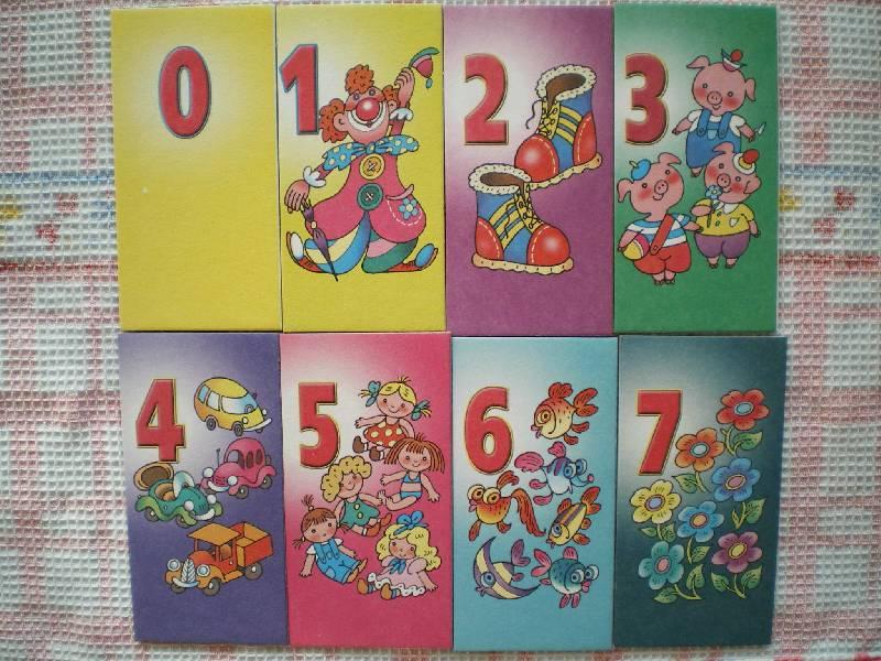 Иллюстрация 1 из 6 для Мини-игры: Касса цифр | Лабиринт - игрушки. Источник: Григоренкова  Ольга Игоревна