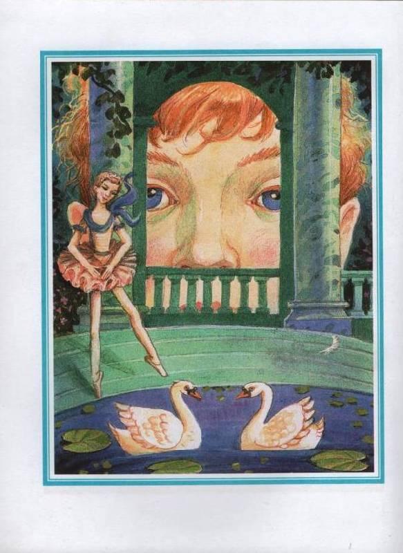 Иллюстрация 1 из 13 для Стойкий оловянный солдатик: Сказки | Лабиринт - книги. Источник: Zhanna