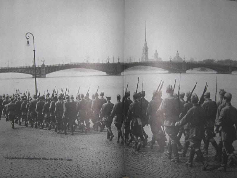 Иллюстрация 1 из 20 для Ничто не забыто: 320 страниц о 900 днях блокады Ленинграда | Лабиринт - книги. Источник: Спанч Боб