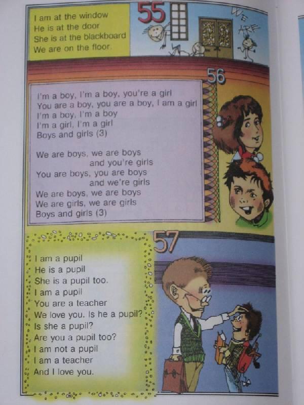 Иллюстрация 1 из 5 для Happy English (Английский для детей) - Галина Доля   Лабиринт - книги. Источник: Dana-ja