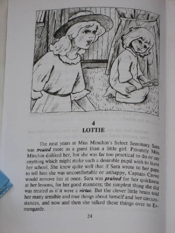 Иллюстрация 1 из 4 для Маленькая принцесса - Фрэнсис Бёрнетт | Лабиринт - книги. Источник: Dana-ja