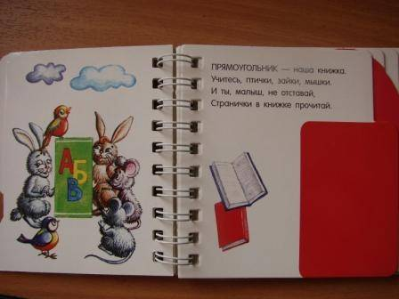 Иллюстрация 1 из 8 для Фигуры - Элеонора Булгакова | Лабиринт - книги. Источник: Жуковина алена александровна