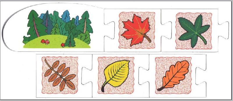 Иллюстрация 1 из 3 для Игра: Во саду ли, в огороде (1106) | Лабиринт - игрушки. Источник: CDRom