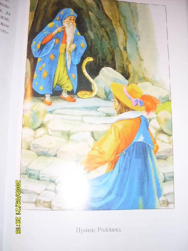 Иллюстрация 1 из 6 для Подарки Феи: Сказки европейских писателей | Лабиринт - книги. Источник: Марта