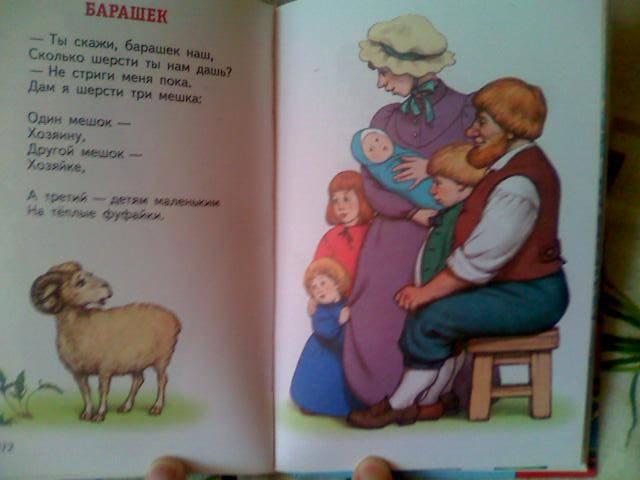Иллюстрация 1 из 18 для Детки в клетке - Самуил Маршак | Лабиринт - книги. Источник: Zabavnaya