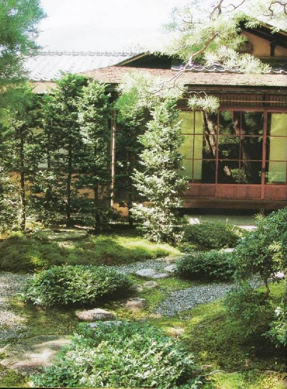 Иллюстрация 1 из 30 для Японский сад - Артем Паршин   Лабиринт - книги. Источник: Zhanna