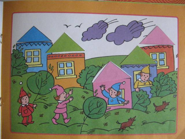 Иллюстрация 1 из 8 для Учимся вырезать: Художественный альбом для занятий с детьми 3-5 лет. - Елена Янушко   Лабиринт - книги. Источник: libe