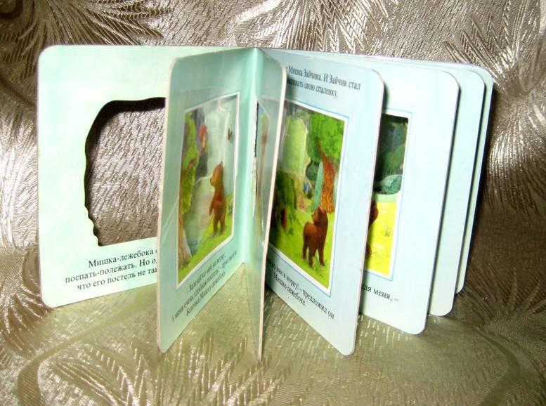 Иллюстрация 1 из 14 для Про Мишку-лежебоку. Волшебное окошко - Стюарт Коули | Лабиринт - книги. Источник: Княженика
