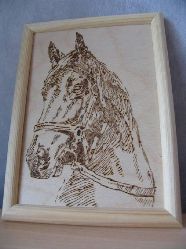Иллюстрация 1 из 8 для Выжигание по дереву: Лошадь (Вр018) | Лабиринт - игрушки. Источник: ВВС