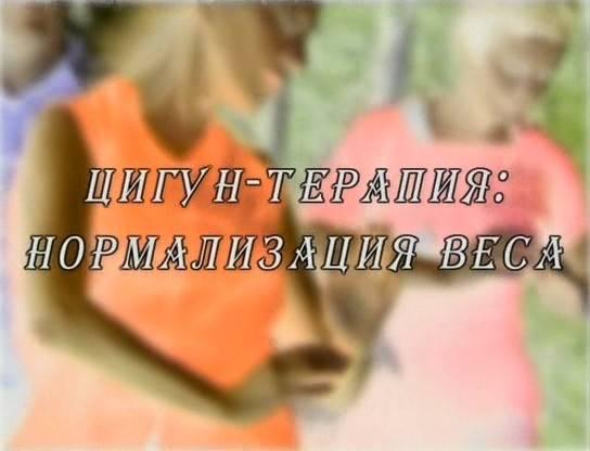 Иллюстрация 1 из 3 для Цигун-терапия: Стройная фигура (DVD) | Лабиринт - видео. Источник: Ляпина  Ольга Станиславовна