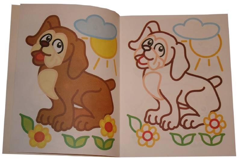 Иллюстрация 1 из 4 для Раскраска: Ферма | Лабиринт - книги. Источник: *Мария*