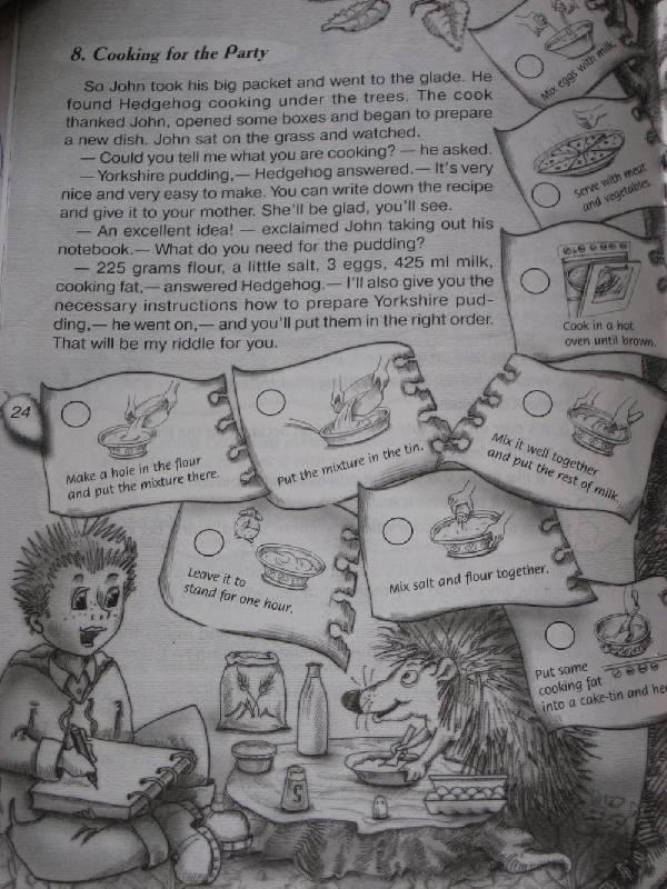 Иллюстрация 1 из 14 для Riddles of Enchanted Forest. Учебное пособие - Кузьменкова, Кузьменков | Лабиринт - книги. Источник: Dana-ja