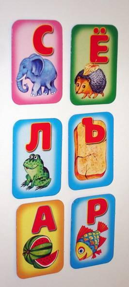 Иллюстрация 1 из 3 для Азбука в картинках | Лабиринт - игрушки. Источник: Настасья