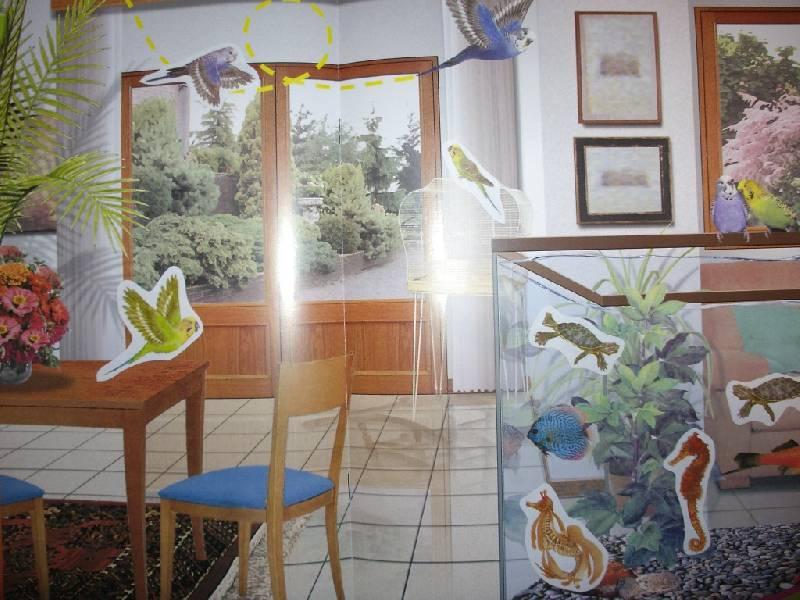 Иллюстрация 11 из 18 для Животные в городе. Живой мир планеты | Лабиринт - книги. Источник: Tiger.