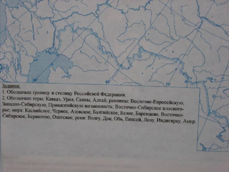 Гдз По Родному Подмосковью 8 Класс Контурная Карта