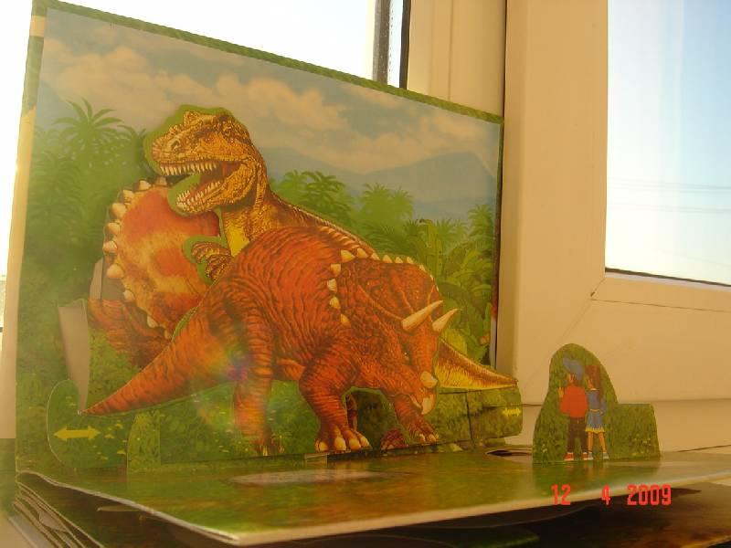 Иллюстрация 1 из 3 для Динозавры. Панорама Мелового периода | Лабиринт - книги. Источник: Анна К.
