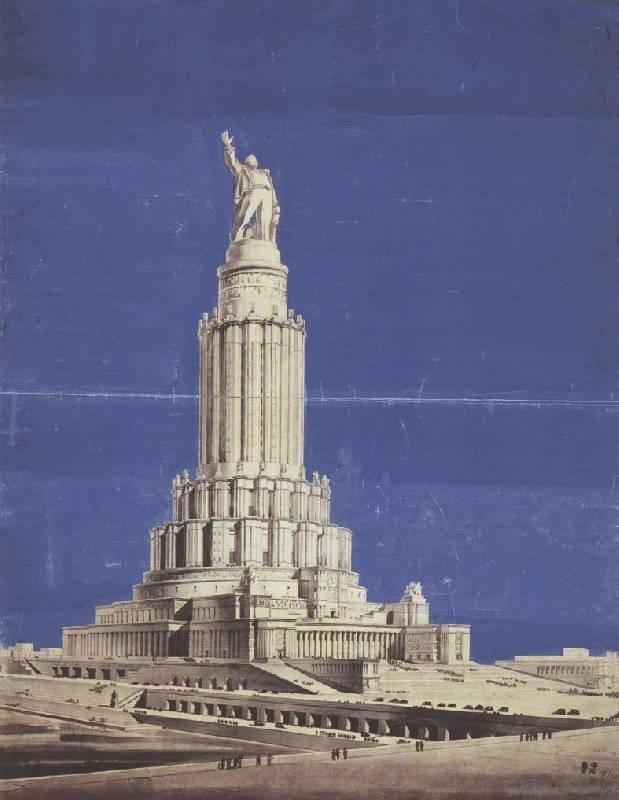 Иллюстрация 1 из 10 для Моя Москва (сборник из 4CD) | Лабиринт - софт. Источник: Алонсо Кихано