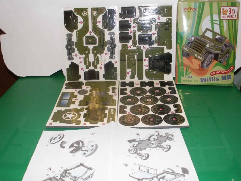 Иллюстрация 1 из 5 для 084 Willis MB/3D puzzle | Лабиринт - книги. Источник: Куликов Андрей Николаевич