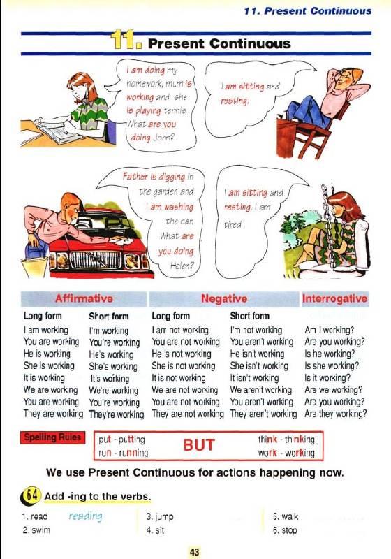 Глагол to be онлайн упражнения для детей 12345 класса