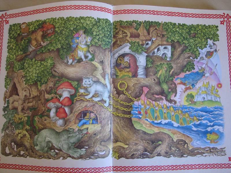 Иллюстрация 1 из 11 для Чудо чудное, диво дивное: Русские народные сказки   Лабиринт - книги. Источник: Мамушка