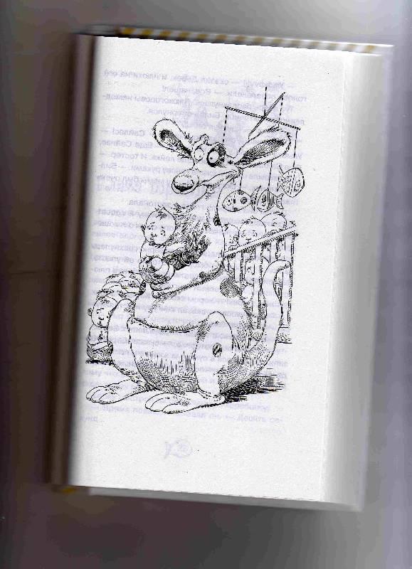 Иллюстрация 1 из 2 для Пришельцы с Плюха - Стюарт, Ридделл   Лабиринт - книги. Источник: Урядова  Анна Владимировна