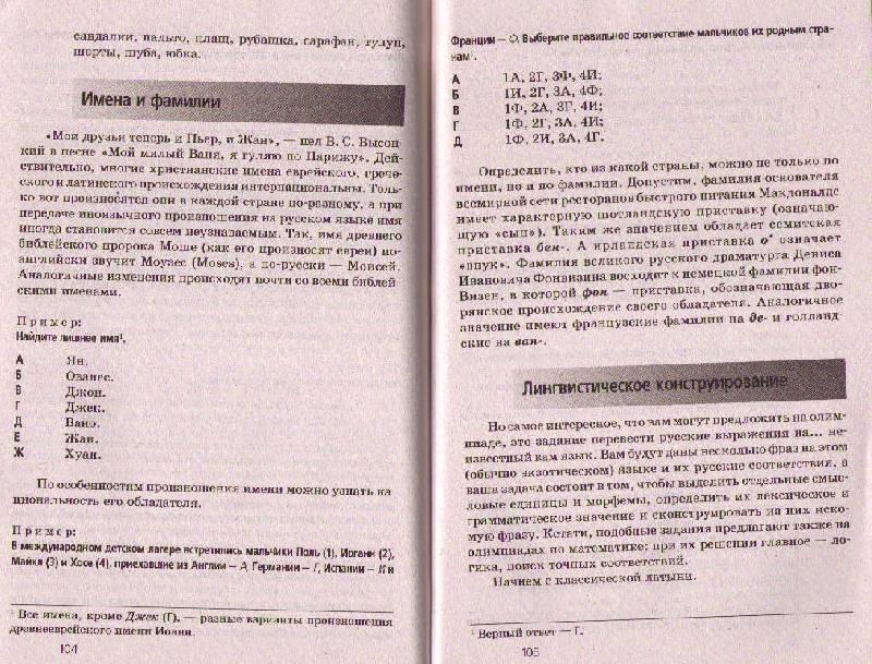 материалам 6 по казбек-казиева решебник дидактическим класс