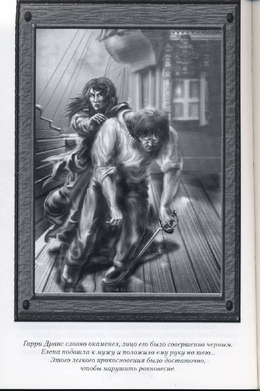 Иллюстрация 1 из 3 для Пятнадцатилетний капитан. Плавающий город. Рассказы - Жюль Верн | Лабиринт - книги. Источник: Мррр