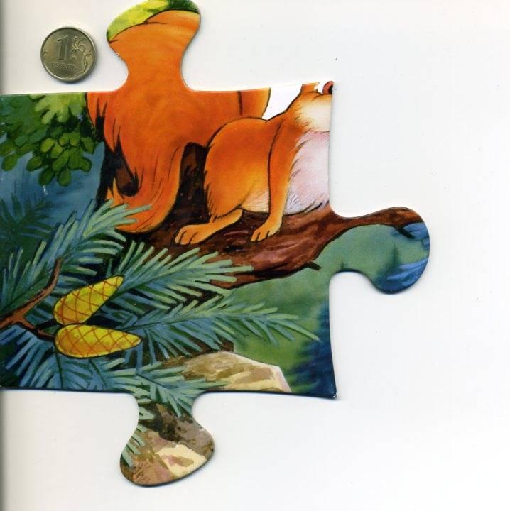 Иллюстрация 1 из 2 для Puzzle-20.MAXI. Бэмби (С-02047) | Лабиринт - игрушки. Источник: Леухина Татьяна Ивановна