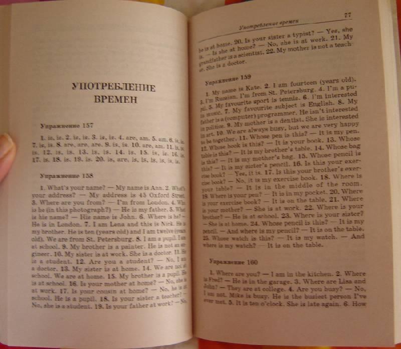 англ гдз голицынский издание 6 яз по