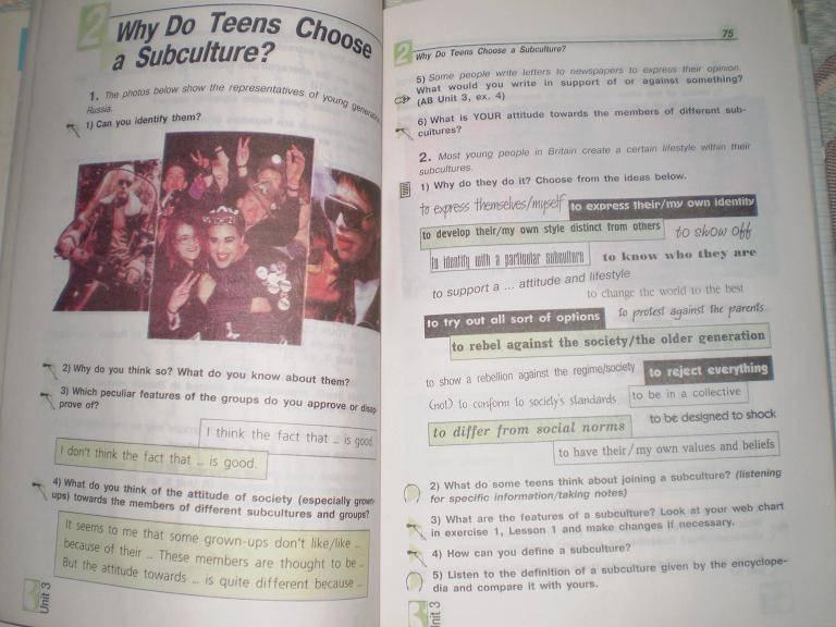 учебник гдз английский 10 общеобразовательных класс учреждений язык для