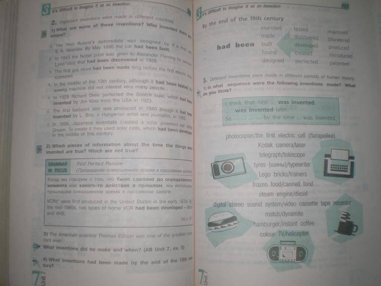 для класс язык учебник английский гдз 10 общеобразовательных учреждений