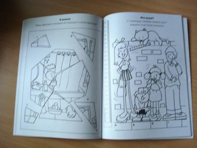 Иллюстрация 1 из 18 для Суперигры для умников и умниц (красная) - О. Самусенко | Лабиринт - книги. Источник: soika