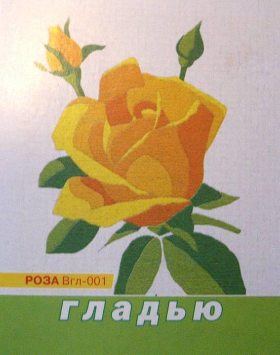 Иллюстрация 1 из 4 для Вышивка гладью: Роза | Лабиринт - игрушки. Источник: OOlga