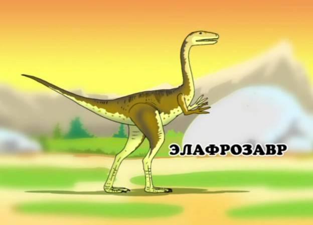 Иллюстрация 1 из 15 для В мире динозавров. Раскраска + DVD | Лабиринт - книги. Источник: Стич