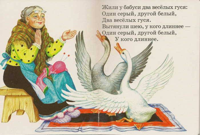 Иллюстрация 1 из 4 для Карусель: Жили у бабуси | Лабиринт - книги. Источник: _Елена_