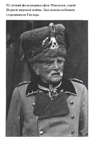 Иллюстрация 1 из 3 для Рядовые Вермахта и СС. Немецкий солдат Второй Мировой войны - Рассел Харт | Лабиринт - книги. Источник: Afina