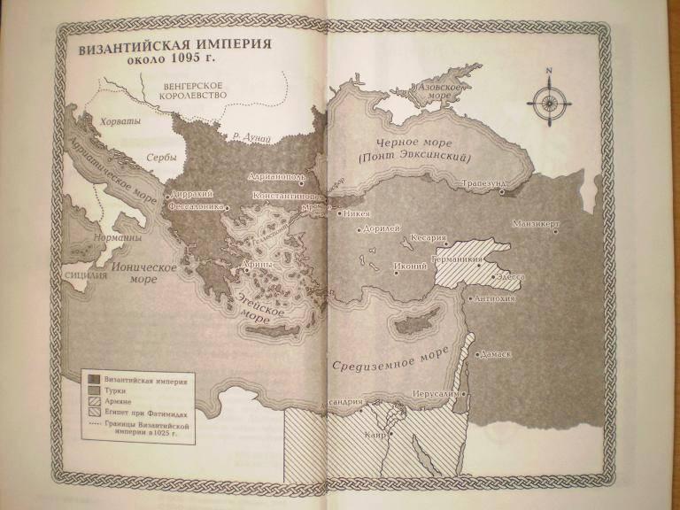 Иллюстрация 1 из 4 для Мозаика теней - Том Харпер | Лабиринт - книги. Источник: Ирина