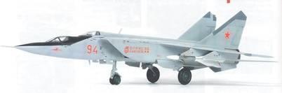 Иллюстрация 1 из 4 для 7289/Самолет МиГ-25ПУ | Лабиринт - игрушки. Источник: Киселев  Алексей Юрьевич