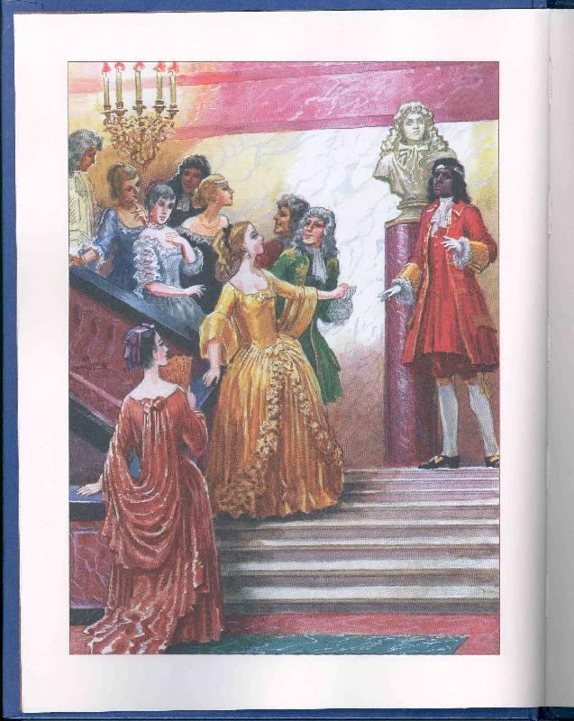 Иллюстрация 1 из 11 для Арап Петра Великого - Александр Пушкин | Лабиринт - книги. Источник: Трухина Ирина