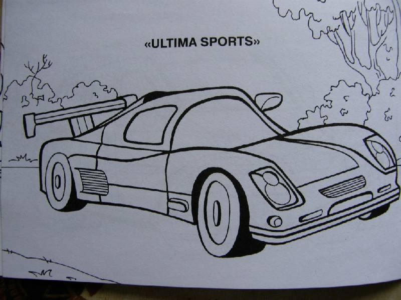 Иллюстрация 1 из 16 для Автомобили. Раскраска | Лабиринт - книги. Источник: Panty