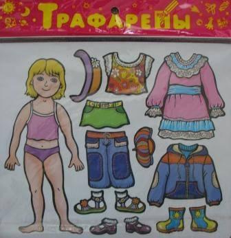 Иллюстрация 1 из 11 для Трафареты пластиковые. Наряди девочку | Лабиринт - игрушки. Источник: Д@н@я