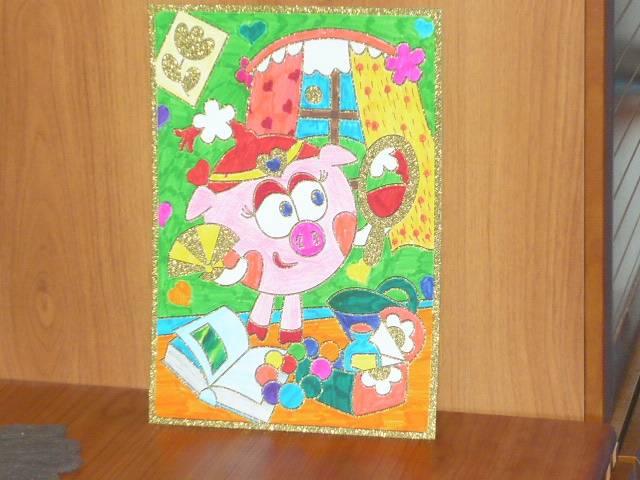 Иллюстрация 1 из 3 для Чудесная картинка. Смешарики. Красавица   Лабиринт - игрушки. Источник: Ромашка:-)