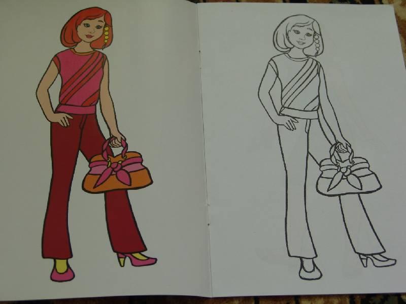 Иллюстрация 1 из 5 для Модница Лена | Лабиринт - книги. Источник: Лаванда