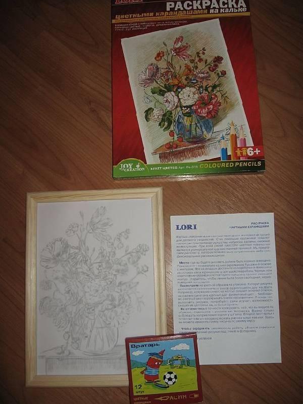 Иллюстрация 1 из 7 для Раскраска цветными карандашами: Букет цветов (Рн019) | Лабиринт - игрушки. Источник: rizik