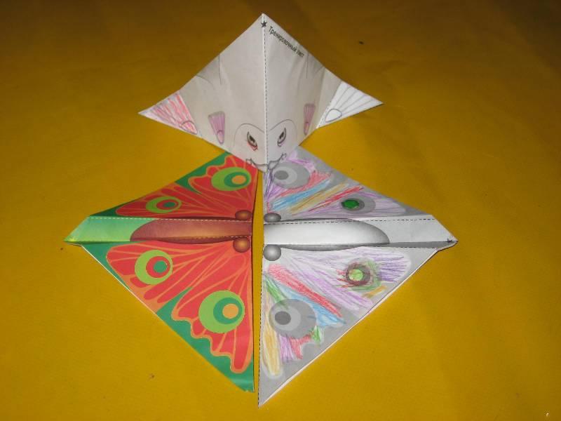 Иллюстрация 1 из 11 для Оригамики: 3-6 лет (АБ 11-100) | Лабиринт - игрушки. Источник: ТОЧКА