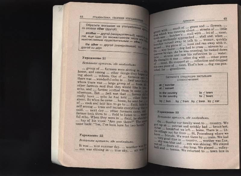 Издание 3 гдз голицынского