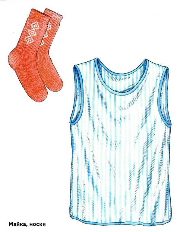 79b39f99f9d0 Иллюстрация 12 из 31 для Мужская одежда в картинках. Наглядное пособие для  педагогов, логопедов