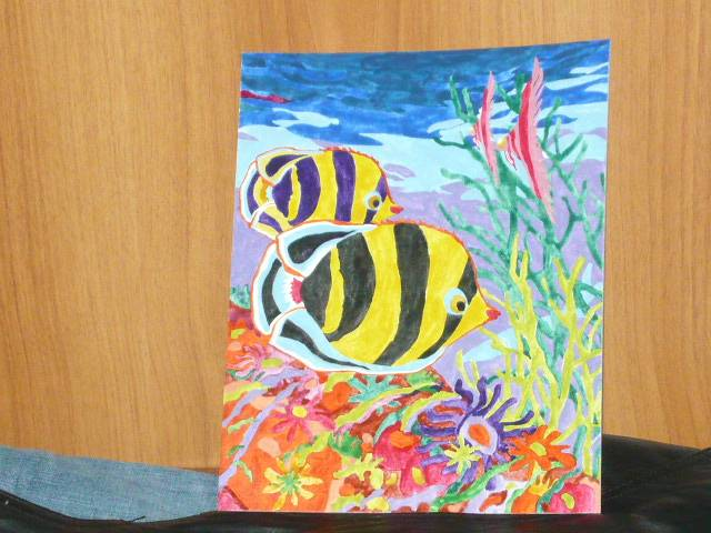 Иллюстрация 1 из 3 для Коралловый риф   Лабиринт - игрушки. Источник: Ромашка:-)