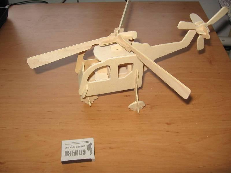 Иллюстрация 1 из 13 для Вертолет | Лабиринт - игрушки. Источник: Red cat ;)